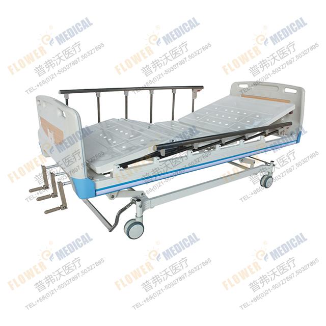 FB-D3 three crank nursing bed Featured Image